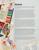 От листка к лепестку. 75 фантастических бумажных цветов своими руками — фото, картинка — 9