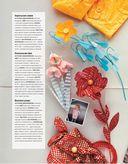 От листка к лепестку. 75 фантастических бумажных цветов своими руками — фото, картинка — 10