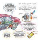 Автомобиль и правила дорожного движения — фото, картинка — 5