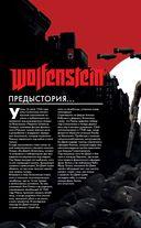 Wolfenstein. Глубины — фото, картинка — 4