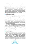 Перевернутые карты Таро. Пять подходов к толкованию — фото, картинка — 14