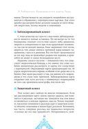 Перевернутые карты Таро. Пять подходов к толкованию — фото, картинка — 6