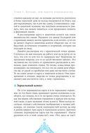 Перевернутые карты Таро. Пять подходов к толкованию — фото, картинка — 7