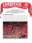 1000 лучших футбольных клубов мира — фото, картинка — 14