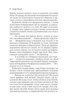 Портрет Дориана Грея. Падение дома Ашеров — фото, картинка — 7