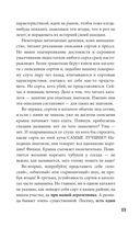Новейшая энциклопедия выращивания винограда — фото, картинка — 13