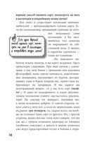 Новейшая энциклопедия выращивания винограда — фото, картинка — 14