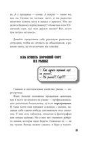 Новейшая энциклопедия выращивания винограда — фото, картинка — 15