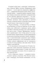 Новейшая энциклопедия выращивания винограда — фото, картинка — 4