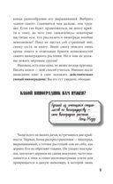 Новейшая энциклопедия выращивания винограда — фото, картинка — 5