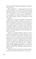 Новейшая энциклопедия выращивания винограда — фото, картинка — 6