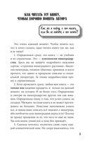 Новейшая энциклопедия выращивания винограда — фото, картинка — 7