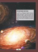 Большая детская 3D-энциклопедия обо всем на свете — фото, картинка — 12