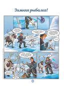 Холодное сердце. Невероятные приключения Олафа — фото, картинка — 5