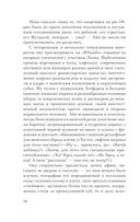 Русская канарейка. Блудный сын (м) — фото, картинка — 14