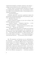 Русская канарейка. Блудный сын (м) — фото, картинка — 6
