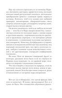 Русская канарейка. Блудный сын (м) — фото, картинка — 9
