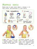 Кексики и маффины для мальчишек и девчонок — фото, картинка — 5