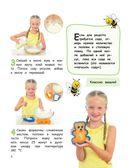 Кексики и маффины для мальчишек и девчонок — фото, картинка — 6