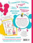 Кексики и маффины для мальчишек и девчонок — фото, картинка — 8