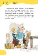 Пиноккио — фото, картинка — 4