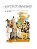 Сказки нашего детства — фото, картинка — 15