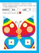 Разноцветные картинки для девочек — фото, картинка — 1
