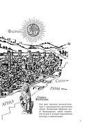 Макиавелли в комиксах — фото, картинка — 6