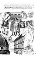 Макиавелли в комиксах — фото, картинка — 8