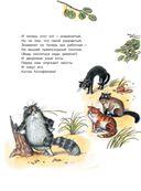Лучшие сказки в картинках для малышей — фото, картинка — 11