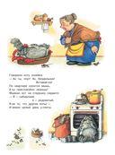 Лучшие сказки в картинках для малышей — фото, картинка — 5
