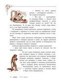 Щелкунчик и Мышиный король — фото, картинка — 11