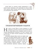 Щелкунчик и Мышиный король — фото, картинка — 12