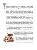 Щелкунчик и Мышиный король — фото, картинка — 3