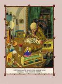Щелкунчик и Мышиный король — фото, картинка — 4
