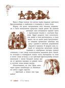 Щелкунчик и Мышиный король — фото, картинка — 9