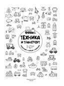 Техника и транспорт — фото, картинка — 1