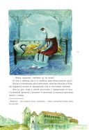 Княжна Джаваха — фото, картинка — 11