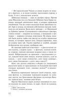 Москва и москвичи — фото, картинка — 11
