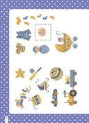 Вышиваем крестиком. BABY дизайны Марии Диас. Милые схемы для вышивки — фото, картинка — 3