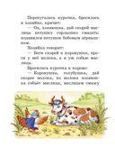 Любимые русские сказки — фото, картинка — 4
