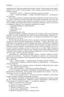 Иван Бунин. Полное собрание рассказов в одном томе — фото, картинка — 7