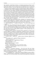 Иван Бунин. Полное собрание рассказов в одном томе — фото, картинка — 9