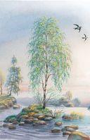 Две радуги. Стихи о природе — фото, картинка — 1