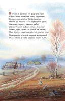 Две радуги. Стихи о природе — фото, картинка — 3
