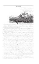 Тибет и Далай-лама. Мертвый город Хара-Хото — фото, картинка — 14