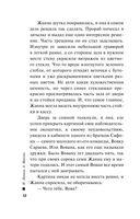 Девять молчащих мужчин (м) — фото, картинка — 12