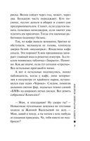 Девять молчащих мужчин (м) — фото, картинка — 7