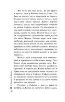 Девять молчащих мужчин (м) — фото, картинка — 10