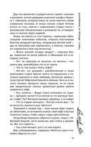 Влада и заговор Тьмы — фото, картинка — 12